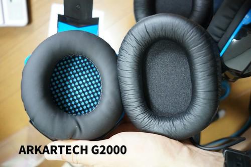 ARKARTECH G2000自腹レビュー