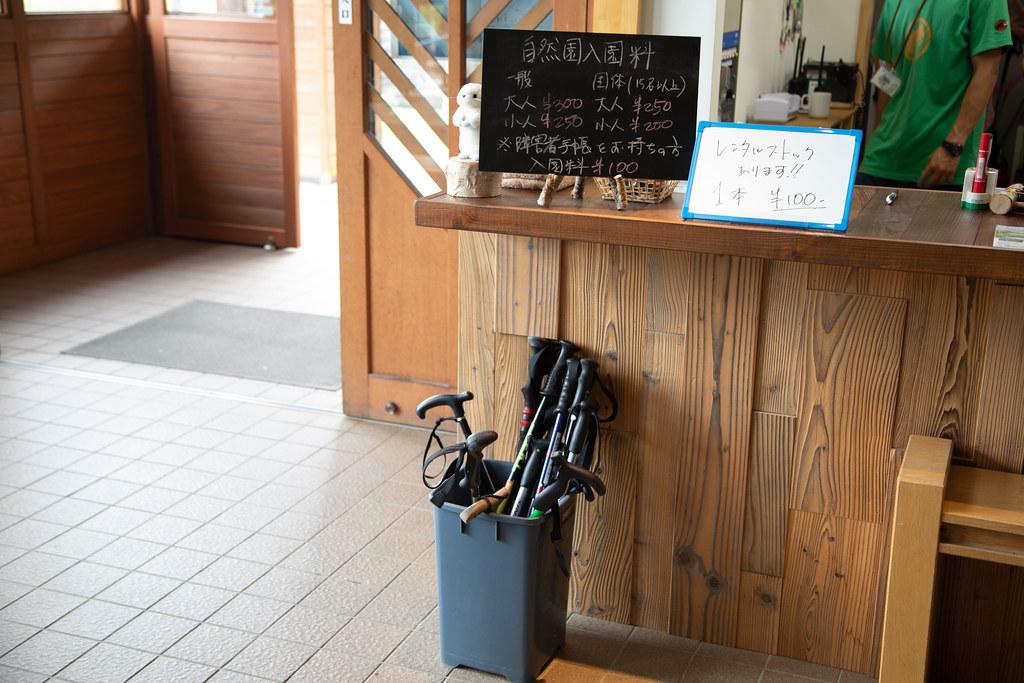 Nagano_otari-116