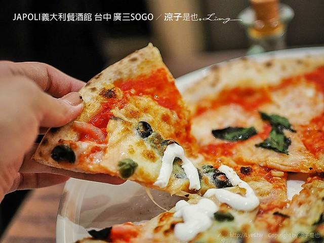 JAPOLI義大利餐酒館 台中 廣三SOGO 19
