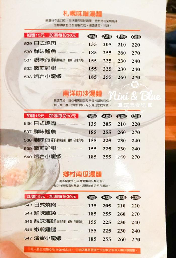 台中豬排 七味亭 menu 菜單15