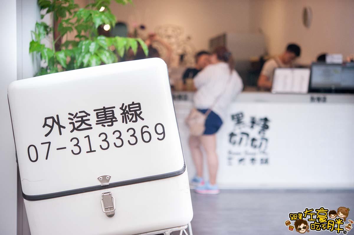黑糖奶奶 三犬本舖(十全店)-33
