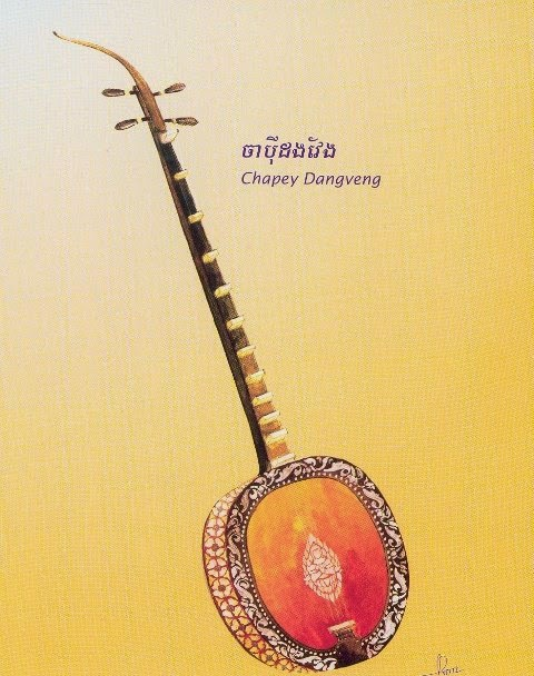 Chapei dong veng, or chapey, traditional Khmer instrument - once the premier instrument used in the pinpeat ensemble