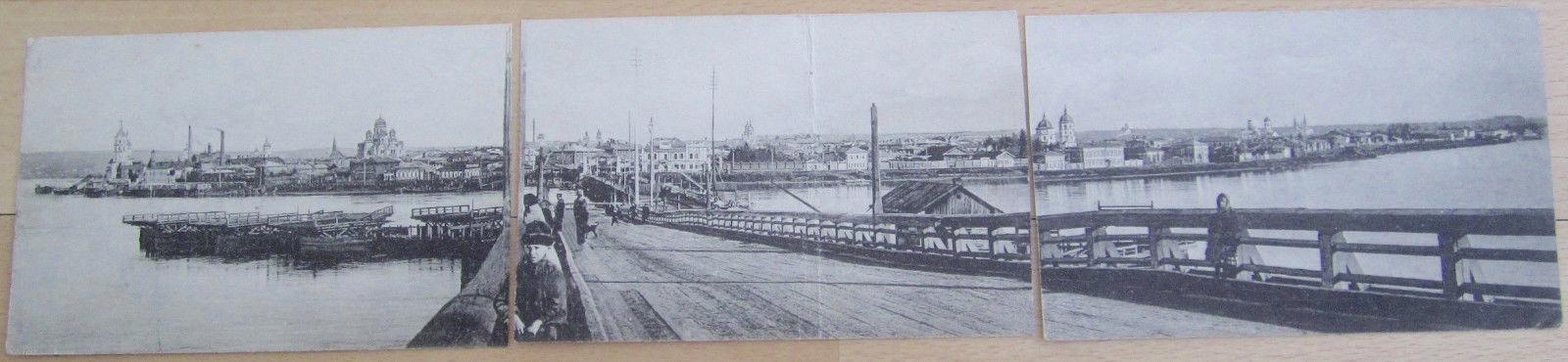 Панорама города с Глазковского моста