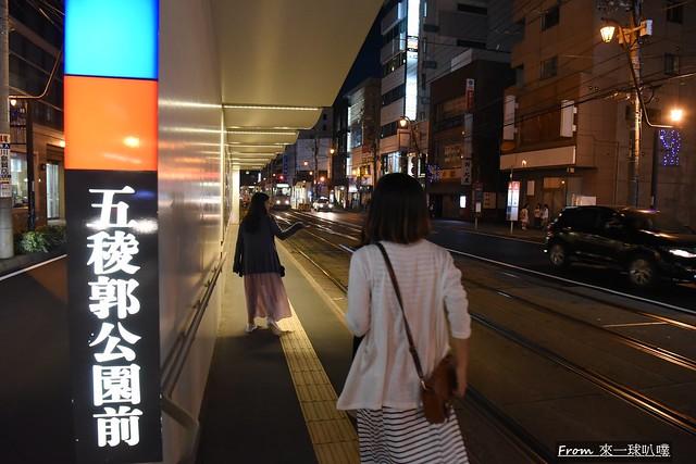 MYSTAYS函館五稜郭酒店29