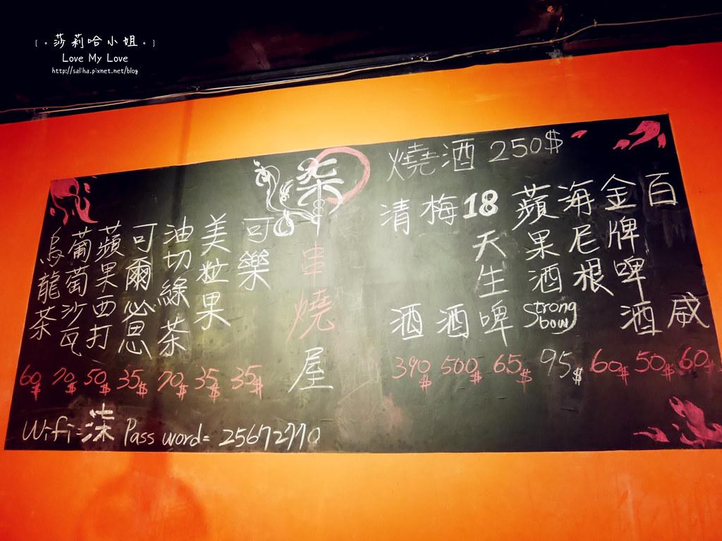 台北中山區平價餐廳居酒屋推薦柒串燒屋 (3)