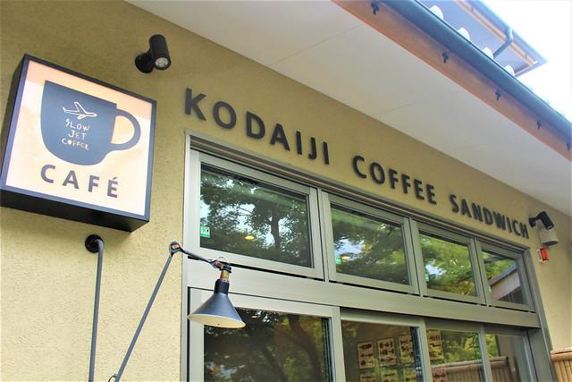 kodaiji-cafe007