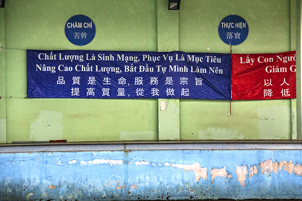 Factory slogans--Bau Bang