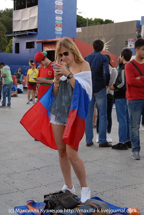 Russian soccer fan