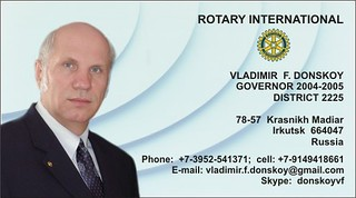 Rotary in Russia