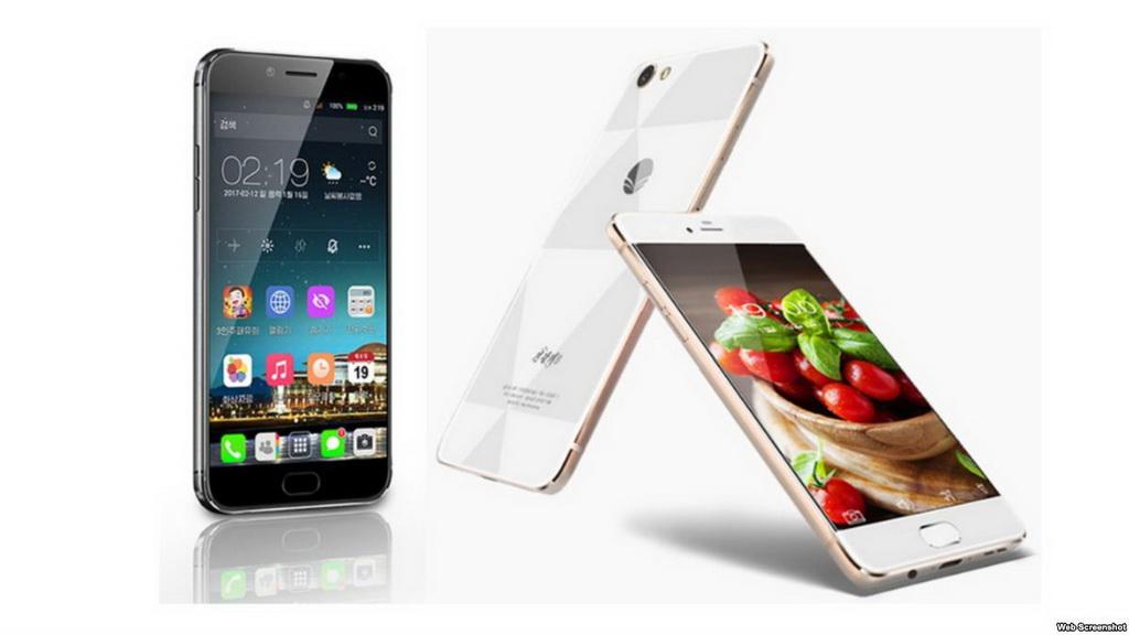 NK smart phone Jindallae3