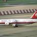 I-FLRW British Aerospace 146-200 Meridiana
