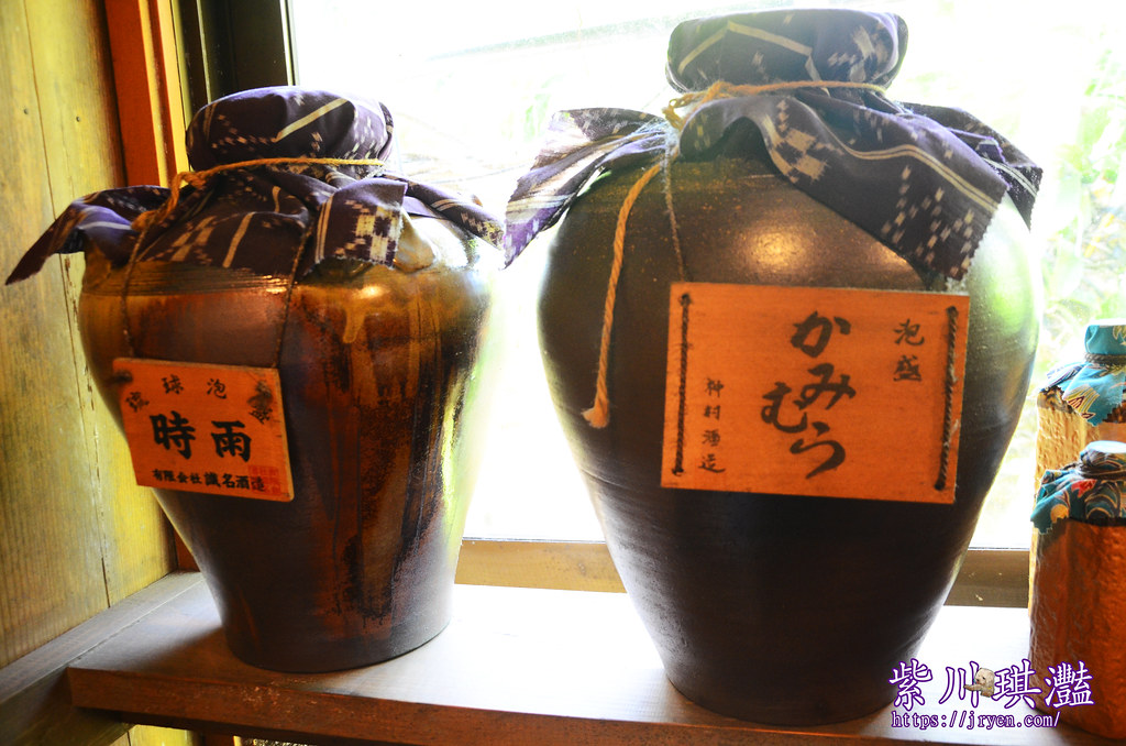琉球茶房-007