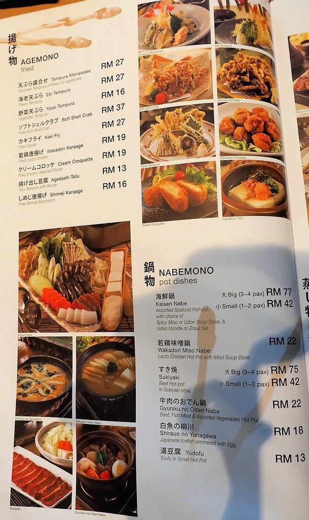 Rakuzen Japanese Restaurant Fried and Pot Dishes menu