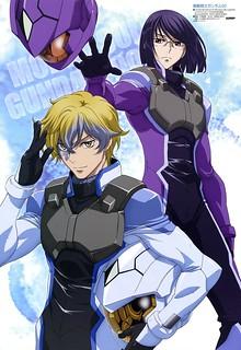 Graham Aker -Gundam meister