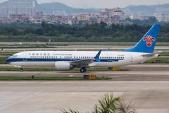 CHINA SOUTHERN B737-8 MAX B-1238 001