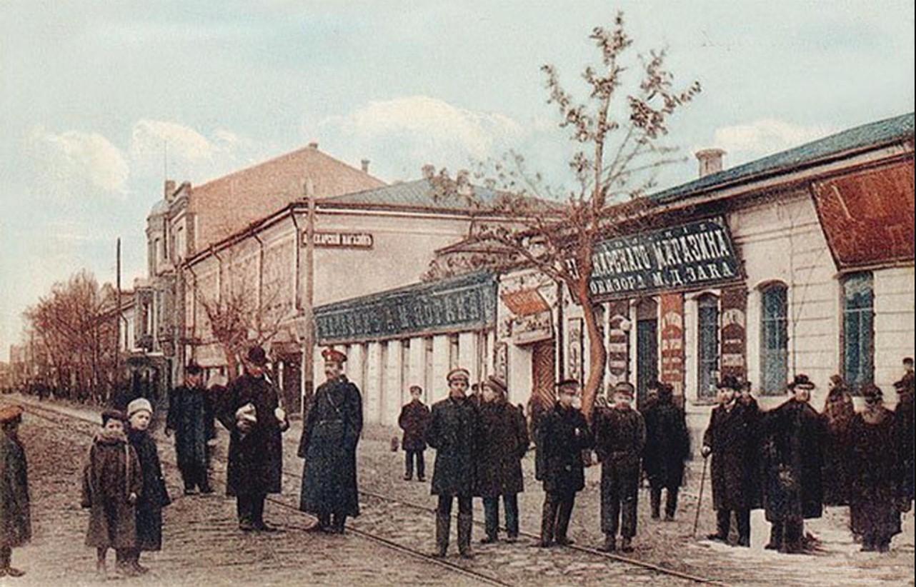 Херсонская улица.