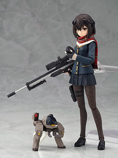 Weapons x High School Girls x figma Long-Range JoshiKosei