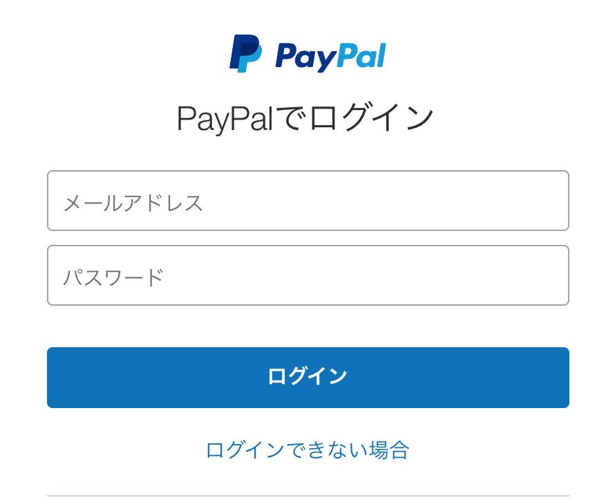 paypal_Ebay10