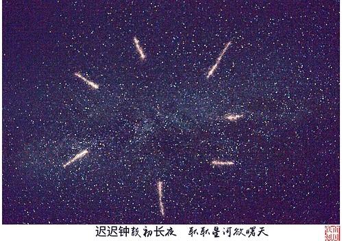 2018 Aug 11, Perséides Meteor Shower