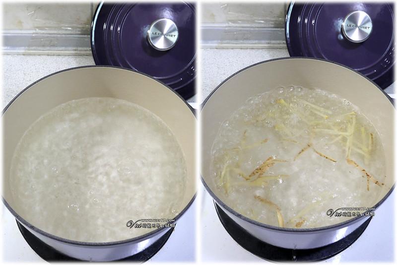薑絲鮮魚湯901