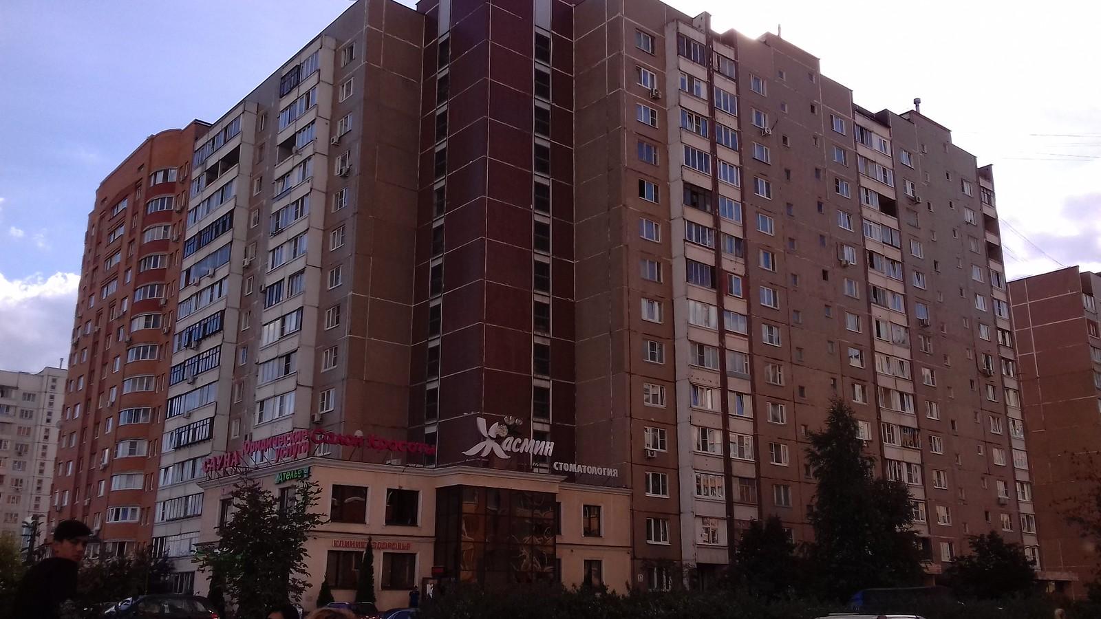 Город Котельники. Часть третья