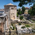 Afbeelding van Romeinse agora.