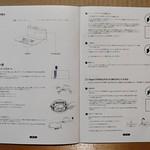 Diggro D300 ロボット掃除機 開封レビュー (8)