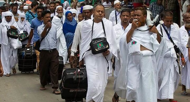 4196 Why do Airlines charge double amount from Hajj pilgrims 04