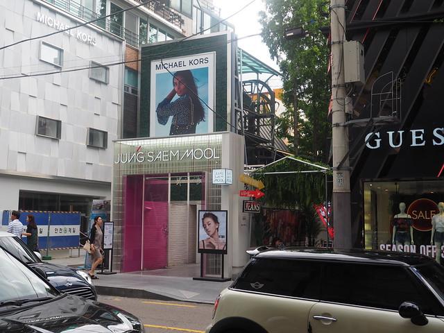 P6158099 JUNG SAEM MOOL PLOPS カロスキル 韓国コスメ ジョン・センムル K-POP メイク ひめごと