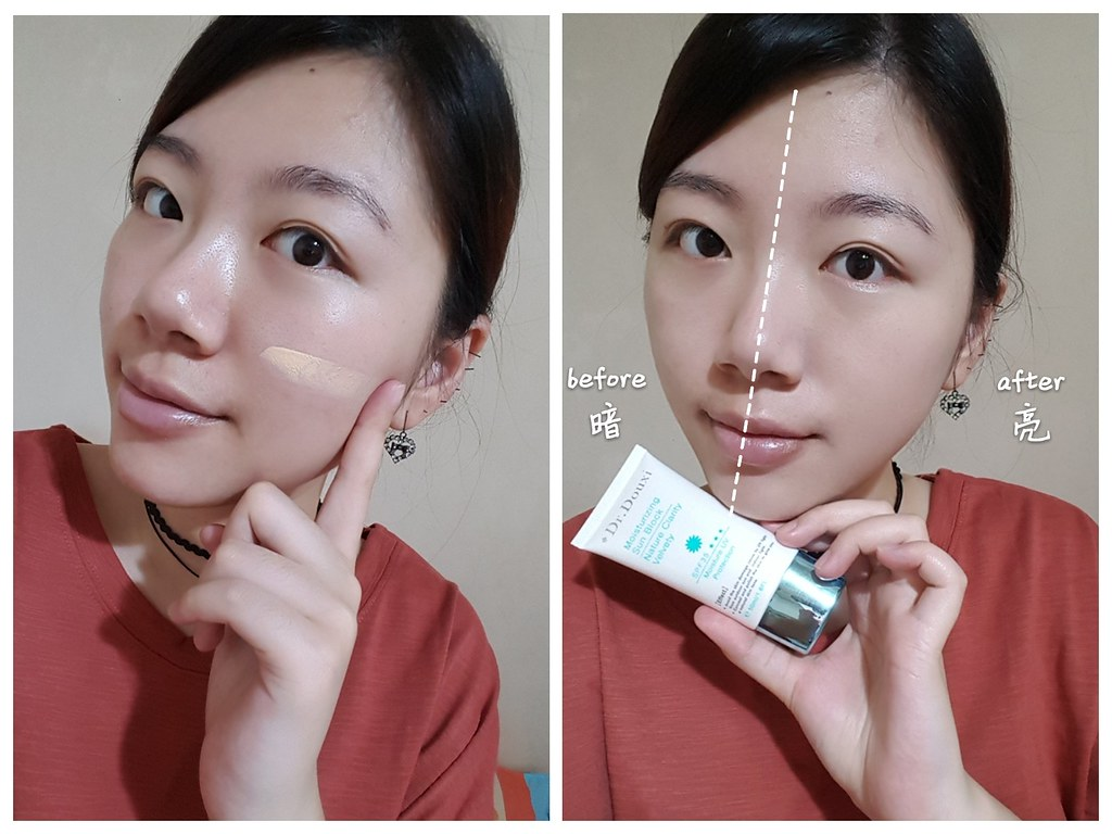 DR.DOUXI朵璽SPF35水漾美肌潤色隔離霜&SPF48晶鑽美肌潤色隔離霜6