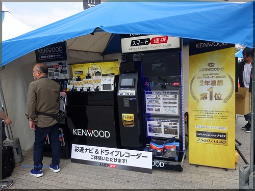 Photo:2018-05-19_T@ka.'s Life Log Book_【Event】ケンウッドカーナビ&ドラレコ体験イベント【PR】_05 By:logtaka