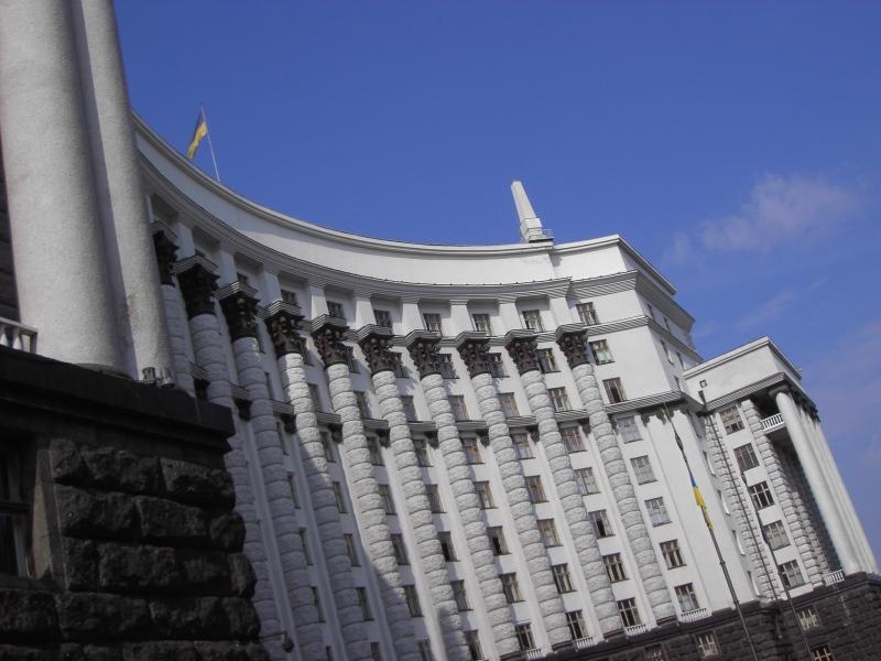 Kyiv-09
