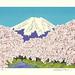 Japanese Flower and Bird Art posted a photo:Japanese art print by Katsushi Aiwa (1957-)
