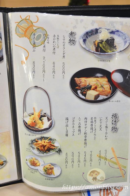 鳥取太平樂-12