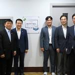 LG디스플레이, 소외계층 아이들 위한 IT학습장 'IT발전소 50호점' 개소