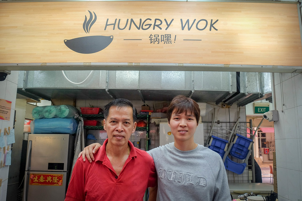 hungry wok storefront