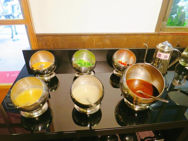 御守石頭火鍋 (26)