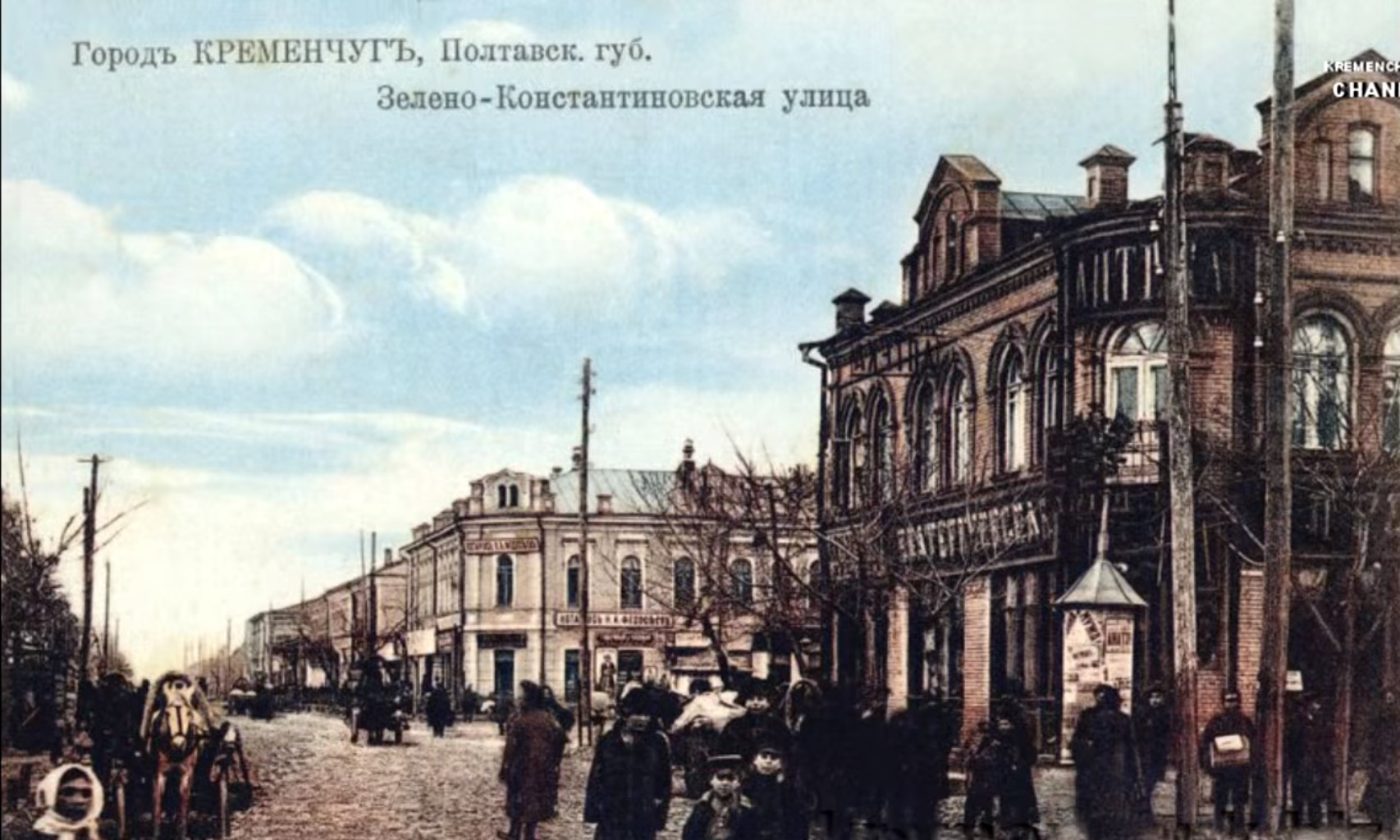 Зелено-Константиновская улица