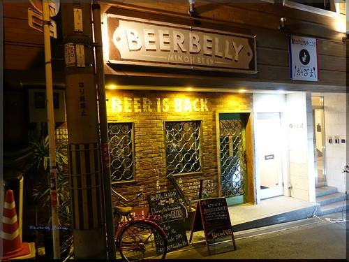 Photo:2018-06-18_ハンバーガーログブック_地震に驚いた夜は遠出はせずに【肥後橋】BeerBelly_04 By:logtaka