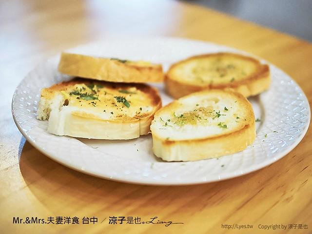 Mr.&Mrs.夫妻洋食 台中 7
