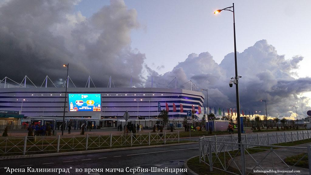 Arena3_20180622_kalblog