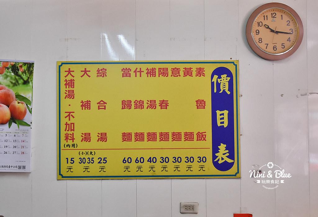 草屯素食麵.中正路09