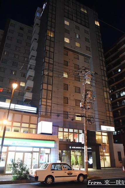 MYSTAYS函館五稜郭酒店30