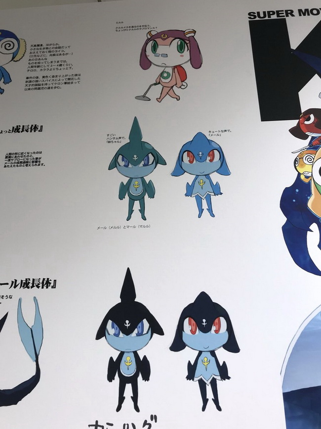 Keroro-In-Area428_26