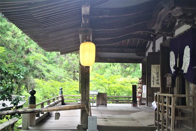 ishiyamadera-gosyuin007