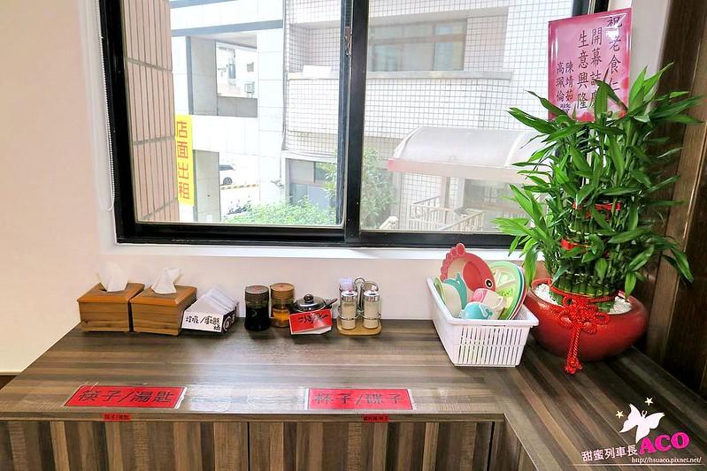 中永和美食 老食仁IMG_1678_Fotor.jpg