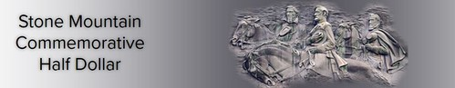 stone mountain web site banner