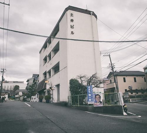 池田・珈廊外観1