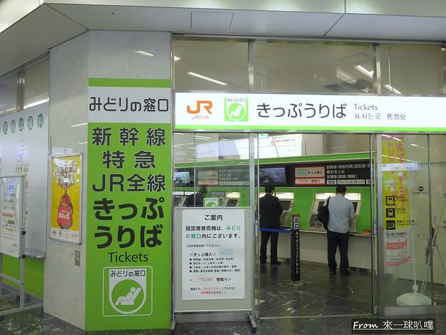 博多車站026