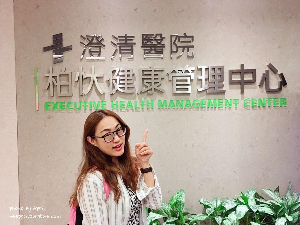 台中健檢中心推薦|澄清醫院柏忕健康管理中心-超推薦無痛腸胃鏡,當天就能看所有檢查報告!